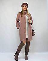 Женское пальто демисезонное шерстяное цвет пыльная роза с воротником-стойкой ЛЮКС-качество классическое