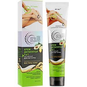 ВИТЭКС Special Care Oil Elixir Крем-депилятор 5в1 активный для ног, рук для всех типов кожи 120ml, фото 2