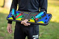 Доска для отжиманий, опоры для отжиманий, стойка для бодибилдинга Push Up Rack Board с упорами разным хватом