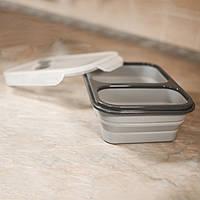 Силиконовый складной контейнер для первых и вторых блюд. Цвет серый - в наличии
