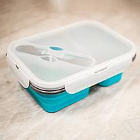 Силиконовый складной контейнер. Цвет синий (голубой), в комплектации судок складной, крышка, ложка-вилка