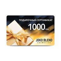 Подарочный сертификат Joko Blend на 1000 грн.