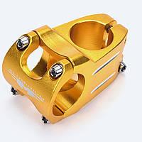 Винос для керма велосипеда WAKE 31.8 x 40 мм, золотий