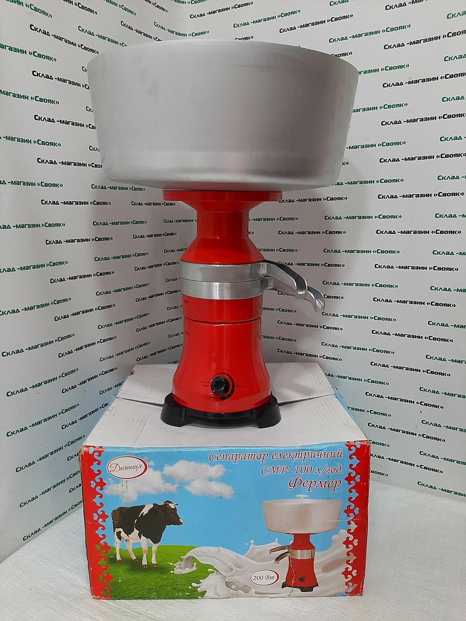 """Сепаратор для молока и сливок (бытовой) """"Фермер 100л/ч"""". Полностью металлический."""