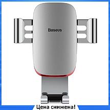 Автодержатель Baseus Metal Age Gravity Car Mount (SUYL-D) Grey, держатель для телефона, фото 2