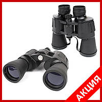 Бинокль 20x50 56m/1000m Binoculars High Quality