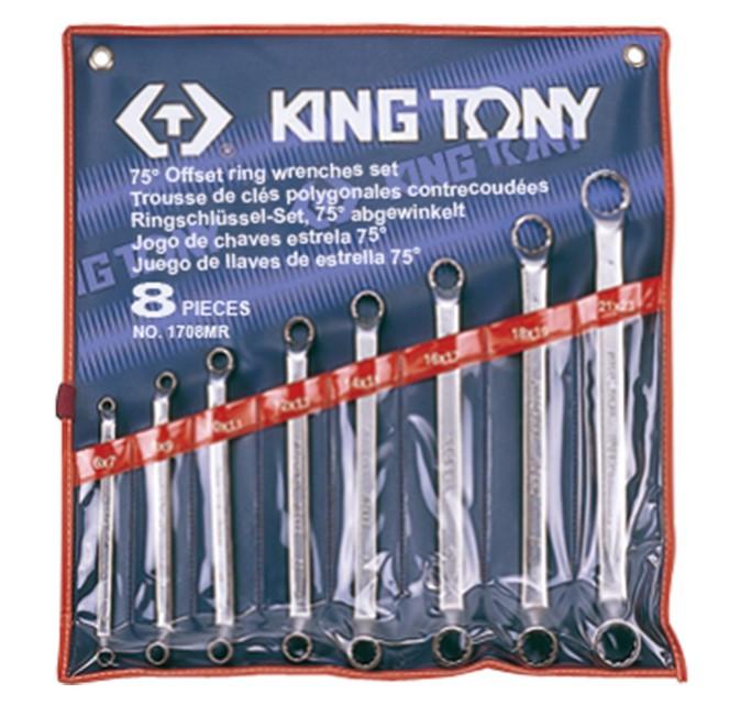 Набор ключей накидных 8шт. (6-23мм)
