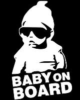 Виниловая наклейка на авто с алмазной крошки Baby on Board, ребенок в машине размер 14см*8см