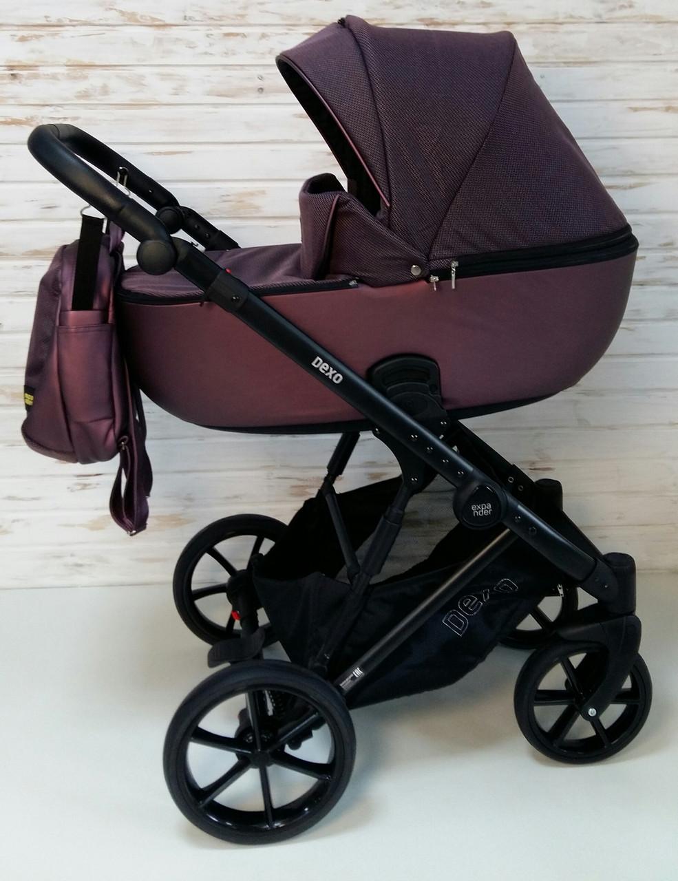 Детская универсальная коляска 2 в 1 Expander DEXO цвет Plum, водоотталкивающая ткань + эко-кожа D-42303