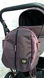Детская универсальная коляска 2 в 1 Expander DEXO цвет Plum, водоотталкивающая ткань + эко-кожа D-42303, фото 6