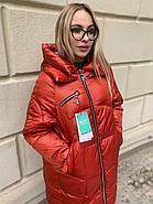 Пальто длинное пуховик Tarun Y020-149-JH004, фото 2