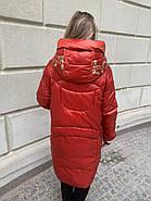 Пальто длинное пуховик Tarun Y020-149-JH004, фото 5