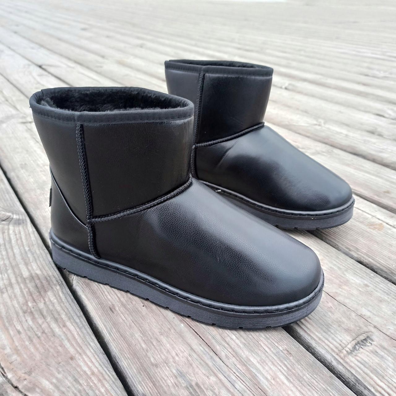 Угги черные мужские UGG эко кожа кожаные низкие короткие ботинки сапоги зимние