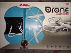 ОПТ ОПТ Квадрокоптер Drone 6 axis 2.4 ghz Photo-Video Camera, фото 2
