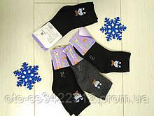 Шкарпетки дитячі теплі Шугуан