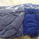 Однотонные трусы-шорты хл Вог Верикон/ мужские боксеры Vericoh (Верикон), качественные, фото 2