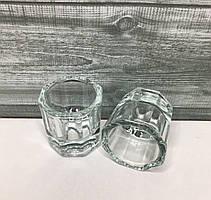 Стаканчик для мономера, хны, краски (стекло)
