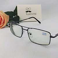 -3.0 Готовые мужские очки для коррекции зрения в металлической оправе хамелеон линза стекло
