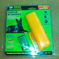 Ультразвуковой отпугиватель собак AD-100 (CD-100)