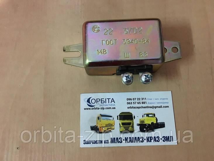 22.3702 Реле интегральное регулятор напряжения ГАЗ 53 (пр-во СовеК)