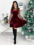 Нарядное барханое платье с рукавами изсетки 50-615, фото 7