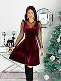 Нарядное барханое платье с рукавами изсетки 50-615, фото 3