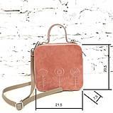 Сумка с вышивкой квадратной формы из комбинации материалов и цветов, цвет чайная роза, фото 3