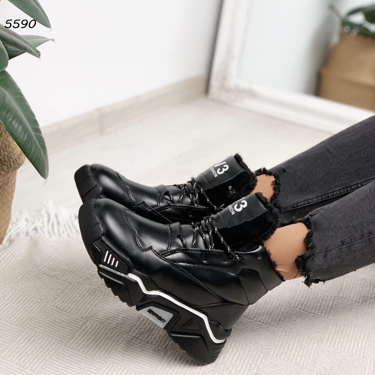 Кроссовки женские черные Зима 5593
