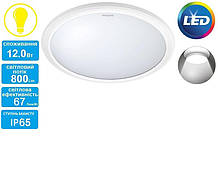 Светильник потолочный Philips 31817 LED 12W 2700K IP65 White