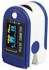 Пульсоксиметр - для измерения пульса и количества кислорода в крови