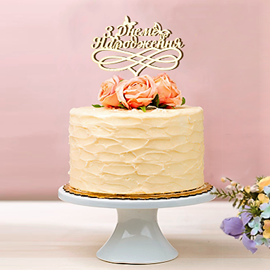 Деревянные топперы на торт, для цветов и букетов