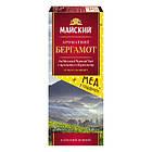 Чай з бергамотом в пакетиках Травневий чорний 25*2 г, фото 2