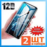 Защитное стекло Huawei P smart \ захисне скло Huawei P smart