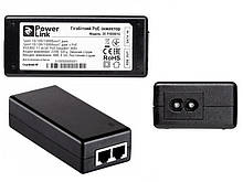 PoE-инжектор 2E PowerLink PSE801G, 1xGE, 1xGE PoE, 802.3af/at, 30W