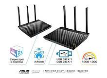 Маршрутизатор роутер/Wi-Fi/интернет/точка доступа для дома/офиса  ASUS RT-AC67U AC1900, 4xGE LAN, 1xGE WAN,