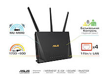 Маршрутизатор роутер/Wi-Fi/интернет/точка доступа для дома/офиса  ASUS RT-AC85P AC2400, 4xGE LAN, 1xGE WAN,