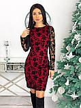 Вечернее платье с узорами на сетке 50-621, фото 2