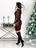 Вечернее платье с узорами на сетке 50-621, фото 8