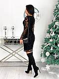 Вечернее платье с узорами на сетке 50-621, фото 7