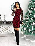 Вечернее платье с узорами на сетке 50-621, фото 5