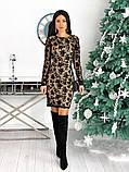 Вечернее платье с узорами на сетке 50-621, фото 6