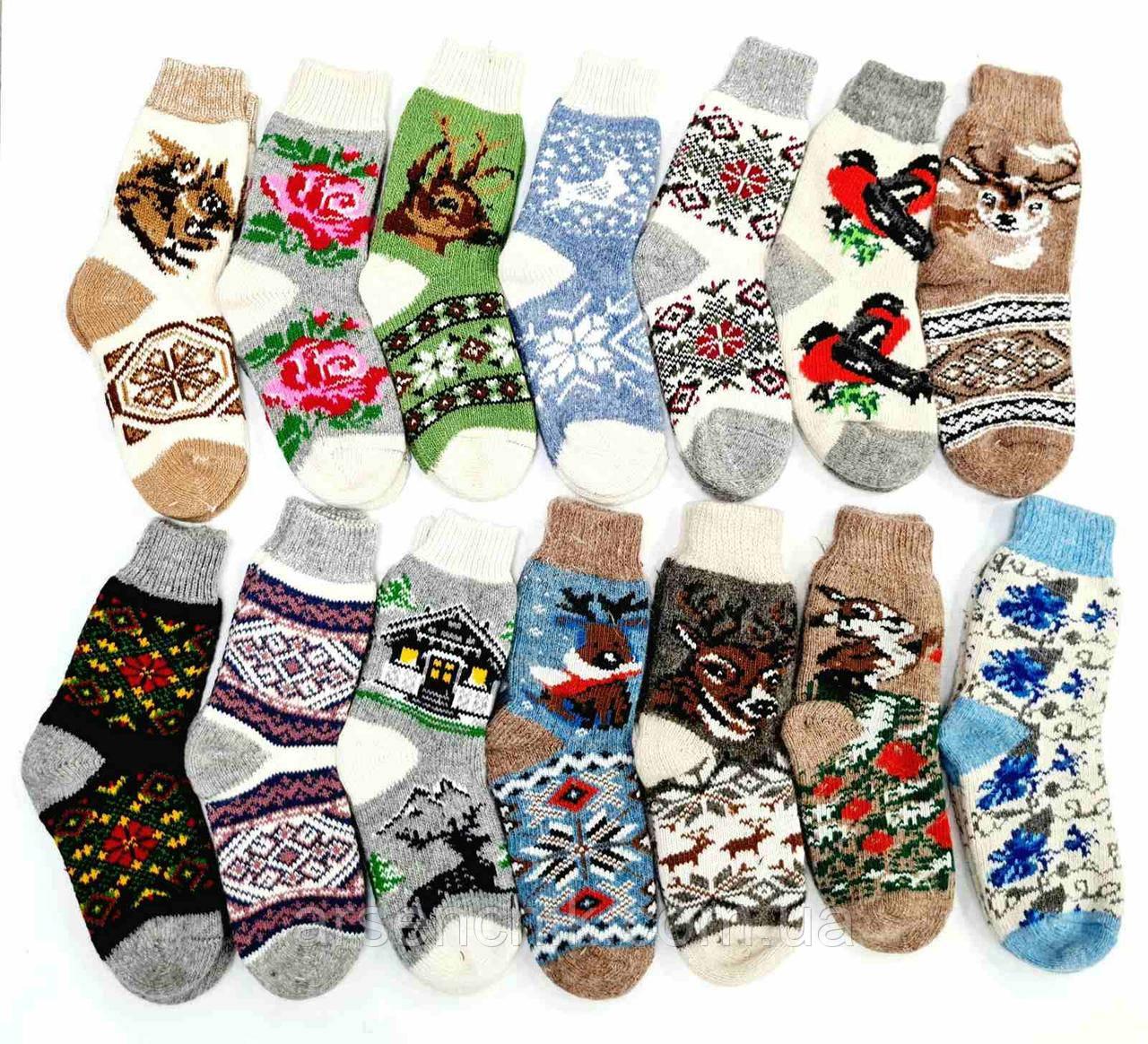 Вовняні шкарпетки з вишивкою 36-39