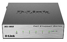 Коммутатор видеонаблюдения, СКС, офиса, сетевое оборудование  D-Link DES-1005D 5xFE, Desktop металл,