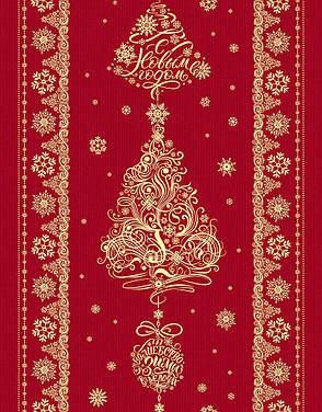 """Новогодняя  скатерть- дорожка праздничная красная скатерть """"С новым годом"""" 150 * 50 см, Рогожка 226 г/м2,, фото 2"""
