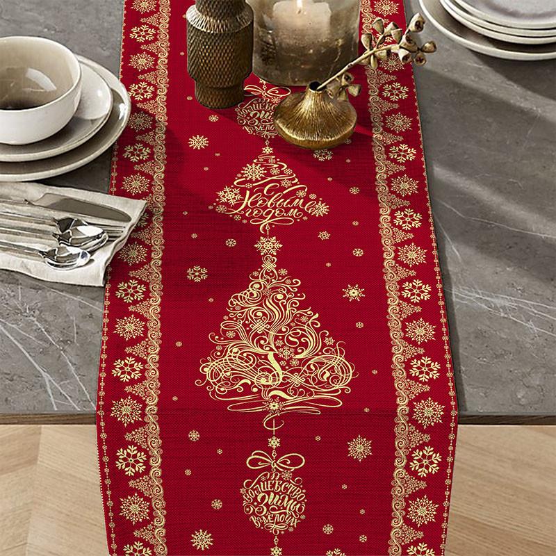 """Новогодняя  скатерть- дорожка праздничная красная скатерть """"С новым годом"""" 150 * 50 см, Рогожка 226 г/м2,"""