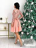 Нарядное комбинированное платье 50-622, фото 9
