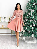 Нарядное комбинированное платье 50-622, фото 6