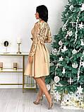 Нарядное комбинированное платье 50-622, фото 7