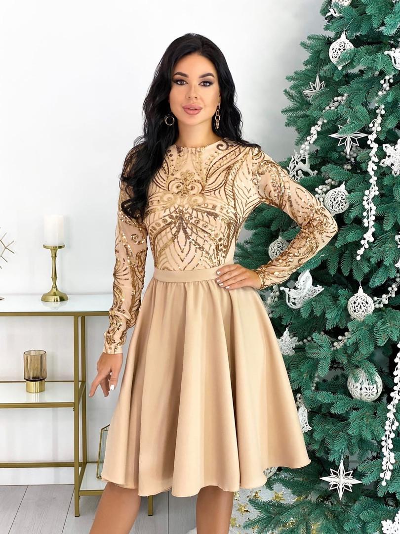 Нарядное комбинированное платье 50-622