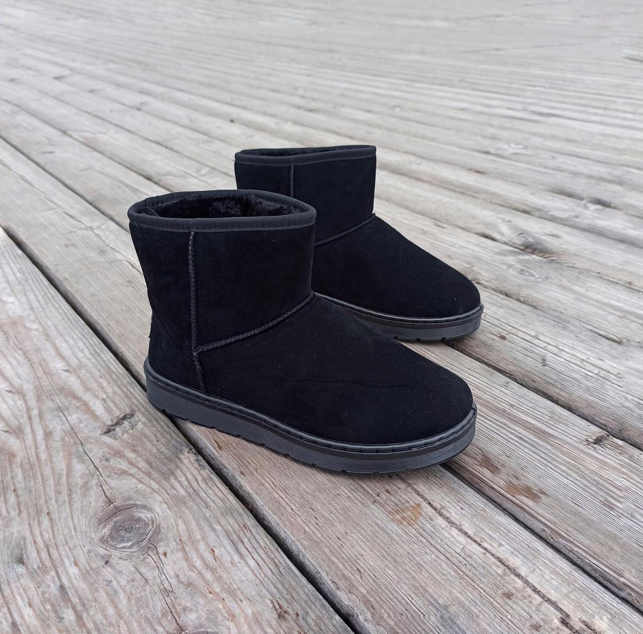 41 розмір Уггі чорні чоловічі UGG замша еко замшеві низькі короткі чоботи зимові черевики
